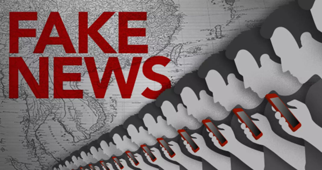Fake News e as eleições municipais de 2020